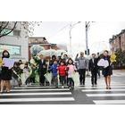 도로교통공단,  스쿨존 교통사고 ZERO 캠페인 진행