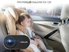 팅크웨어, 영유아 차량 운전자 위한 베이비 캠 출시