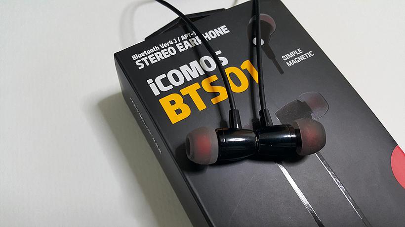 마그네틱 블루투스 이어폰 icomos BT-S01
