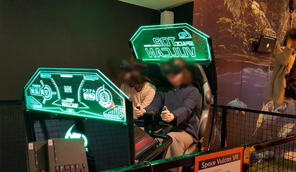 이태원에 VR이 떴다