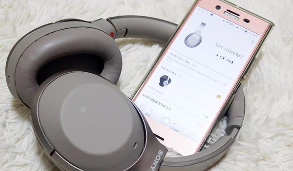 소니 노캔 헤드폰 사용기