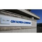 한국 떠나는 한국GM ISP들, 연구소장도 한국임원으로 교체