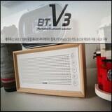 클래식한 디자인에 우수한 음질 퓨전FNC INOTE BT-V3