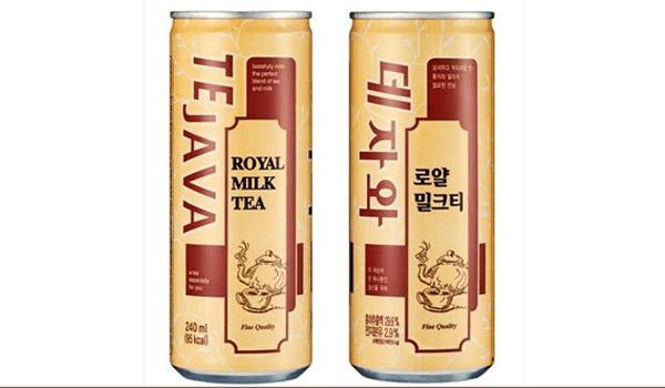 이 음료수들을 좋아하십니까?