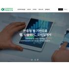 도로교통공단, 2017 공공기관 협업과제 최종평가서 우수기관 선정