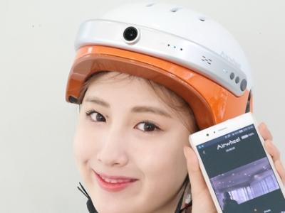 복불복 상점 에어휠 스마트 헬멧 C5
