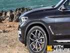 금호타이어, BMW 뉴 X3 신형 모델에 크루젠(CRUGEN) HP91 공급