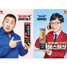불스원, 엔진세정제 '불스원샷' 신규 TV 광고 공개