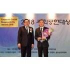 한성차, 2018 디지틀조선일보 사회공헌 대상 2년 연속 수상