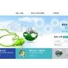 한전, 전기차-전력망 통합 시스템 개발