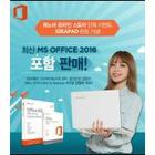 한국레노버, 공식 온라인 스토어에서 노트북 구매 고객 대상 최신 MS 오피스 제공