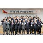 SK인포섹, 비즈니스 파트너사와 함께 하는 '동반성장 데이' 개최