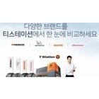 한국타이어 티스테이션, 대만 맥시 이어 미쉐린 타이어도 판매