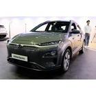 현대차, 전기구동SUV 코나 일렉트릭 공개...가격은 2,950만원부터
