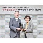 포르쉐 딜러 SSCL, 한국장애인복지시설협회로부터 감사패 수상