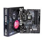 실속있는 커피레이크 PC 위한 mATX 보드, ASUS PRIME B360M-A STCOM