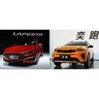 현대기아차, 베이징모터쇼서 중국 공략할 신차 대거 공개