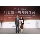불스원 엔진세정제 불스원샷, 구매안심지수 엔진케어부문 3년 연속 1위