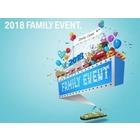 BMW 영종도 드라이빙 센터, 가족 단위 특별 이벤트 마련