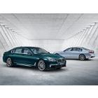 BMW 그룹 코리아, 7시리즈 40주년 에디션 사전계약 실시