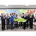 쉐보레, '네버 기브 업(Never Give Up)' 캠페인 펼쳐