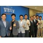 현대기아차 2018 '인벤시아드' 발명 대회 개최