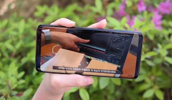 갤럭시 S9+, 오디오 활용 꿀팁