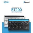 3일간의 특별한 할인!앱코,멀티페어링 BT200 블루투스 위메프 특가!