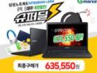유니씨앤씨, 삼성노트북5 NT500R3W-LD5A 할인 및 사은품 증정 행사