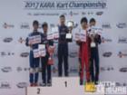 슈퍼레이스, 카트 시즌 챔피언 국제무대 출전 지원