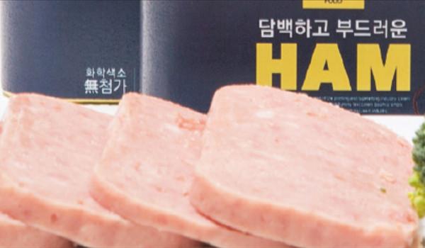따뜻한 밥에 햄 한 조각의 반란