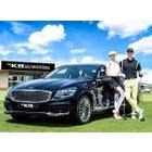 기아차 THE K9 골프 인비테이셔널 참가자 모집