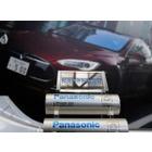 파나소닉, 코발트 없는 전기차용 배터리 개발 중