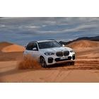 BMW 뉴 X5 공개, 오프로드의 새로운 강자로 변신