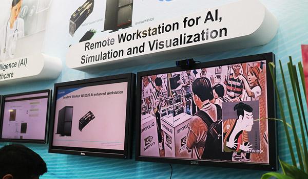 AI 영역 확장하는 리드텍