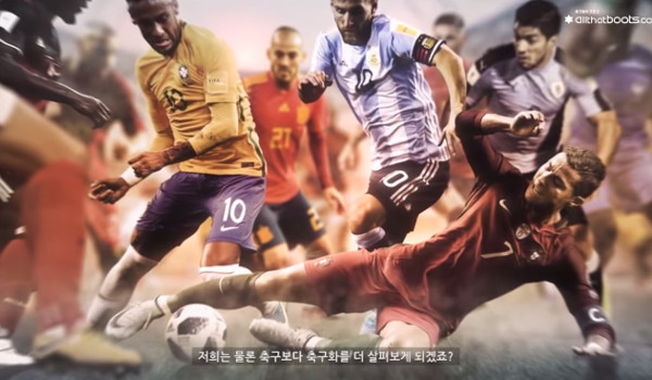 월드컵에서 선보일 이색 축구화