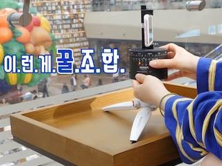 여행 Vlog 제작 필수템 3종 리뷰(짐벌, 미니삼각대, 타임랩스)