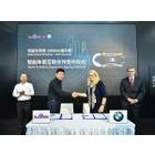2018 CES 아시아 - BMW, 바이두와 제휴