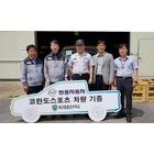 쌍용차, 국군 차량 정비기술 역량 강화 지원