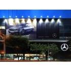 벤츠, 해운대 전시장을 디지털 쇼룸으로 리뉴얼 오픈