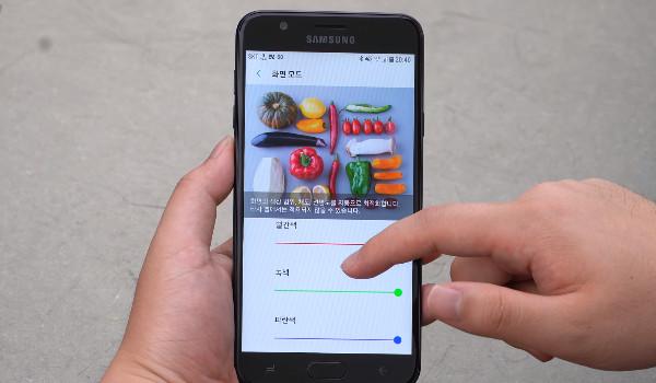 삼성 갤럭시 와이드3 리뷰