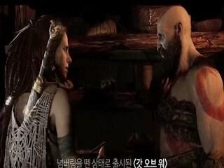 [4K] 갓 오브 워 (2018) 리뷰, 시리즈를 갈아엎는 경이로운 작품