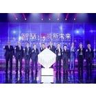 폭스바겐 그룹, 2020년부터 새로운 전기차 중국서 생산
