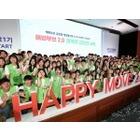 현대차그룹, 해피무브 글로벌 청년봉사단 21기 발대식 개최