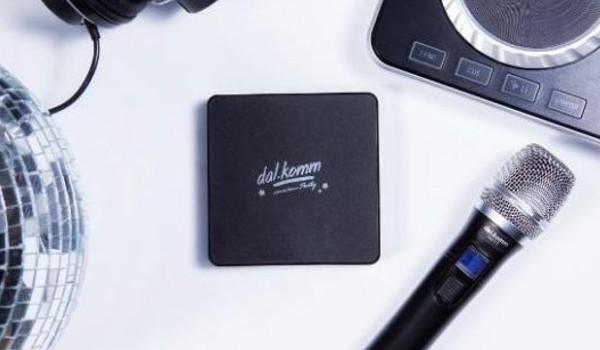 여름 홈파티족을 위한 IT 기기