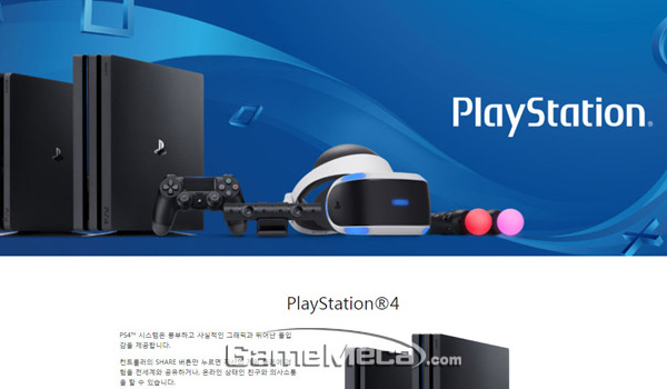 콘솔 3사 게임 결제 시스템