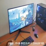 32인치 고해상도 144Hz 게이밍모니터의 선택 LG 32GK650F