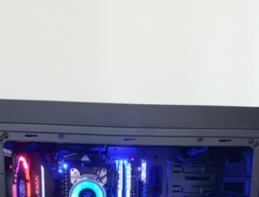 Deepcool gamer storm castle 280 RGB