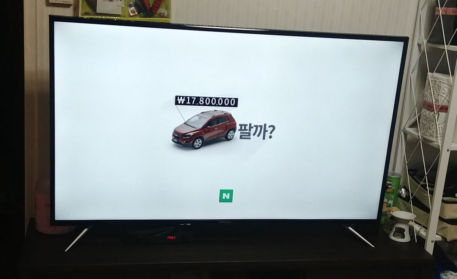 더함 55인치 TV 사용기(UHD C551UHD)
