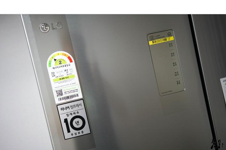 LG 냉장고 디오스 F871SS11 구입 후기!